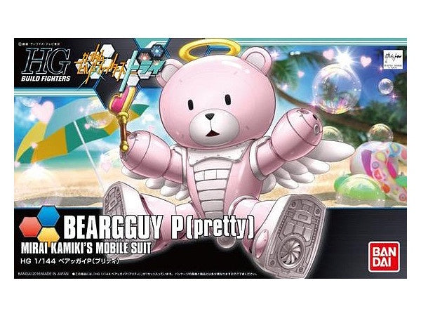 HGBF  Beargguy P (Pretty) 1/144