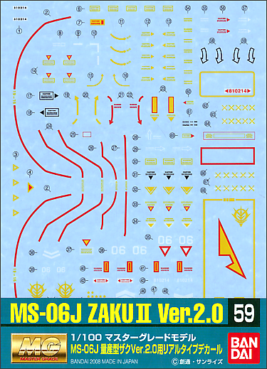 Gundam Decal 59 - MS-06J Zaku II Ver. 2.0