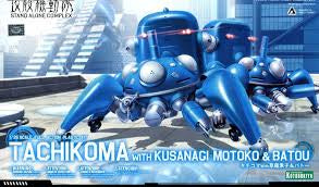 Tachikoma with Motoko Kusanagi & Batou - Ghost in the Shell Stand Alone Complex 1/35