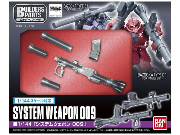 Builders Parts: System Weapon 009 (Origin)
