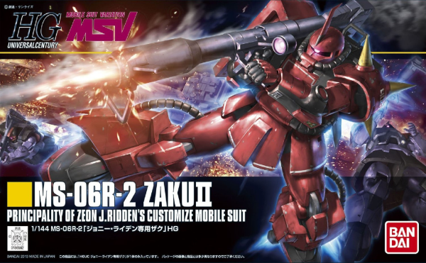 HGUC #166 MS-06R-2 Zaku Johnny Ridden Custom 1/144