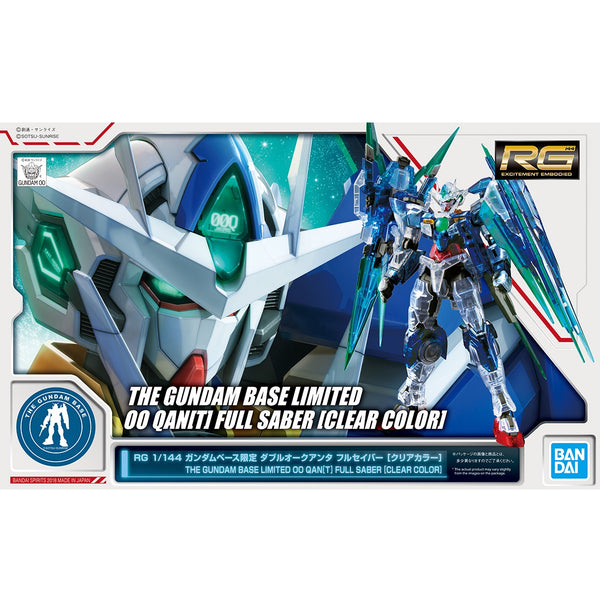 RG The Gundam Base Limited 00 QAN[T] Full Saber [Clear Color] 1/144