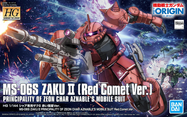 HG MS-06S Zaku II Red Comet Ver. 1/144