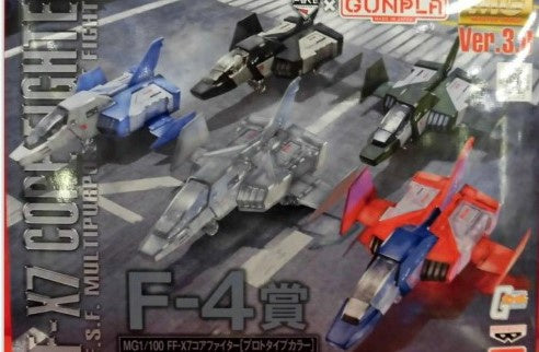 Banpresto F-4 Prize FF-X7 Core Fighter MG 1/100