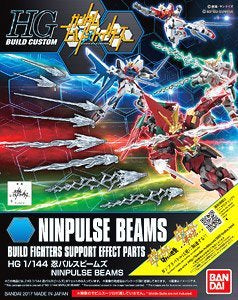 HG 1/144 Ninpulse Beams