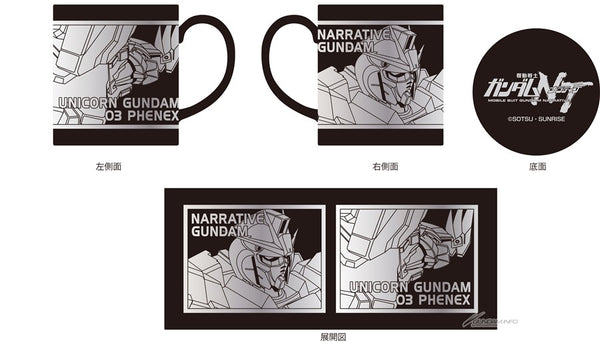 Narrative Gundam Cup Limited Theater Release