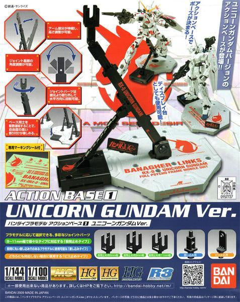Action Base 1/100 Unicorn