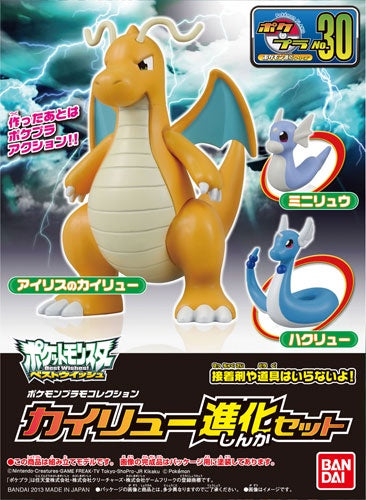 Pokemon Plamo Collection #030 Dratiny, Dragonair & Dragonite Evolution