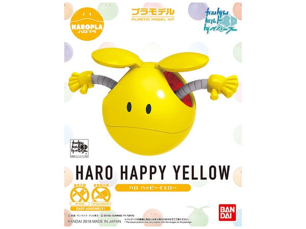 HG HAROPLA Haro Happy Yellow 1/144