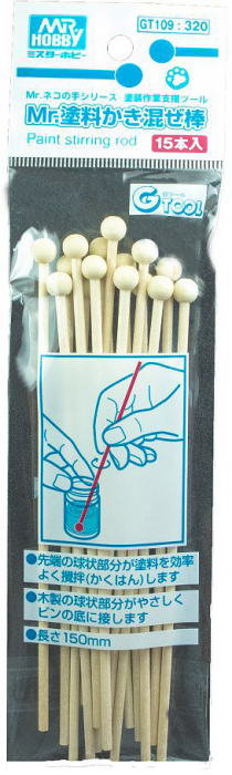 Mr. Paint Stirrer (15pcs)