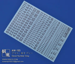 MAD - AW-103 Waterslide Decal: Numbers (Gray)
