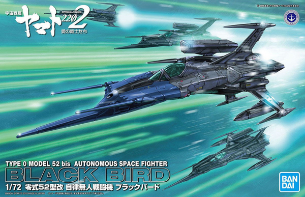 Space Battleship Yamato Type 0 Model 52 bis Autonomous Space Fighter Black Bird 1/72