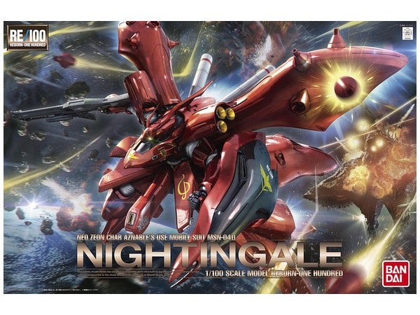 RE MSN-04 II Nightingale 1/100