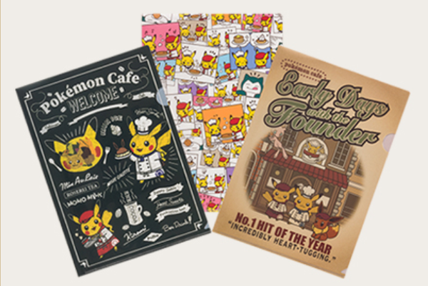 Pokemon Cafe Exclusive File Folder Brown