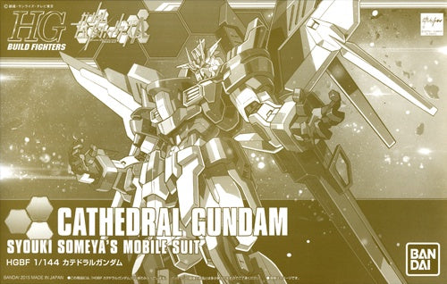 HG Cathedral Gundam Syouki Someya's Mobile Suit 1/144