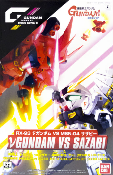 BB Senshi Nu Gundam VS Sazabi Gundam Docks at Hong Kong III Limited