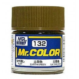Mr. Color 132 - Earth Green (Flat/Tank) C132