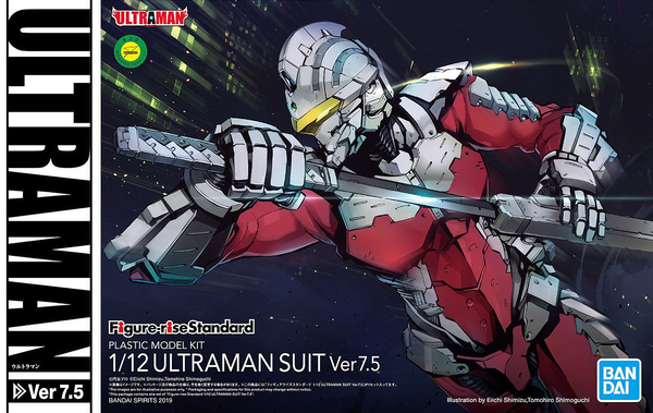 FR - Ultraman Suit Ver 7.5 1/12