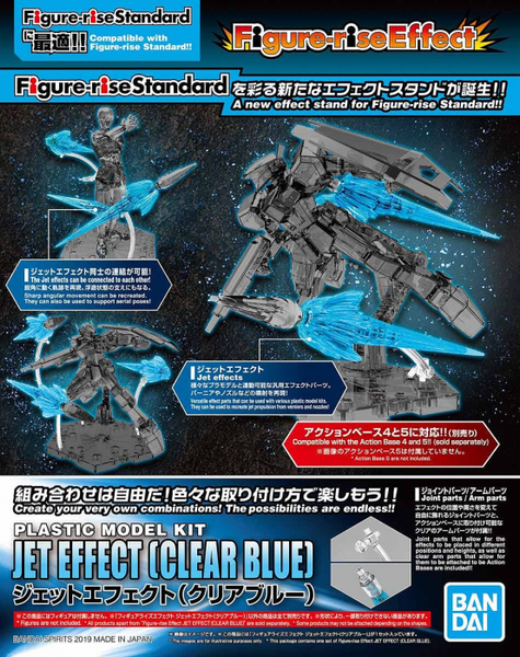 FR Effect - Jet Effect (Clear Blue)