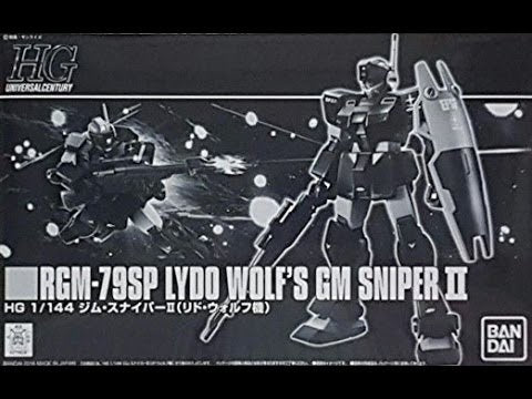 HGUC GM Sniper II Lydo Wolf's RGM-79SP Machine 1/144