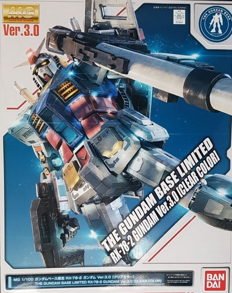 MG The Gundam Base Limited RX-78-2 Gundam Ver. 3.0 Clear Color