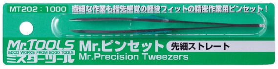 Mr PrecisionTweezers
