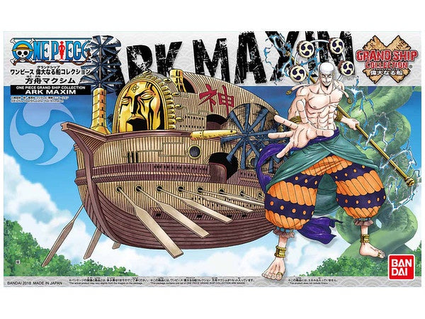 Grand Ship Collection - Ark Maxim