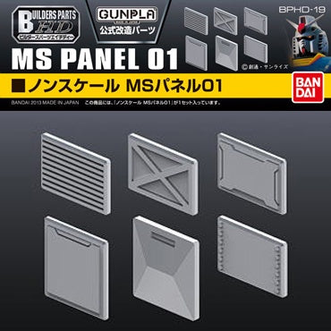 Builders Parts - HD MS Panel 01