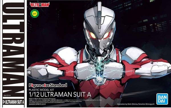 FR - Ultraman Suit A 1/12