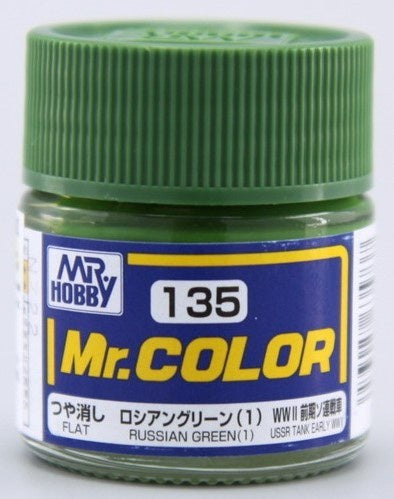 Mr. Color 135 - Russian Green (1) (Flat/Tank) C135