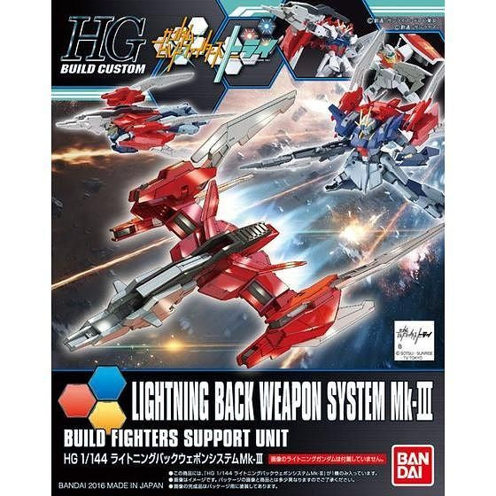 HGBC Lightning Back Weapon System MK-III 1/144
