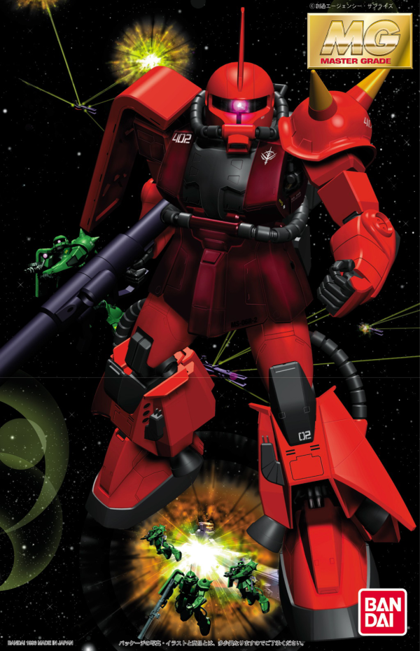 MG MS-06R-2 Zaku 2