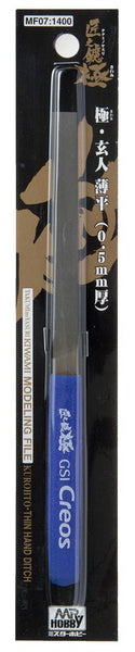 Mr. File - Flat Type (0.5mm) MF07