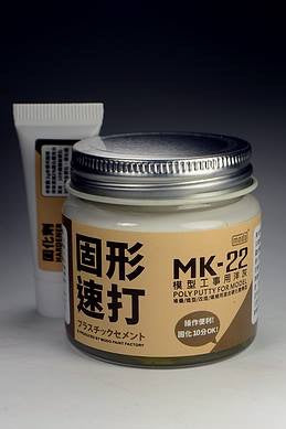MK-22 Poly Putty for Models