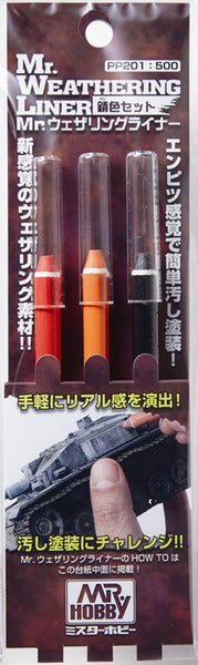 Mr. Weathering Liner Rust Color Set PP201