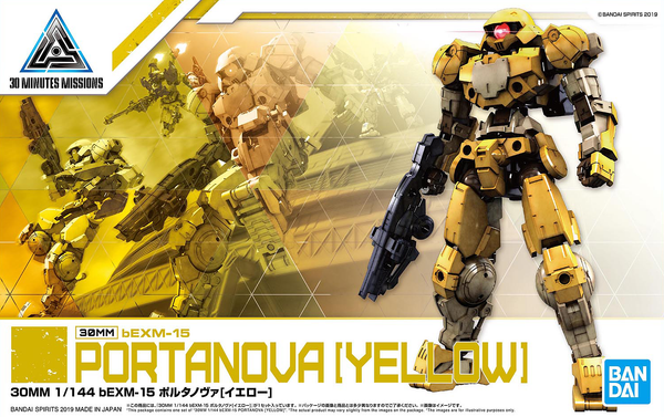 30MM bEMX-15 Portanova [Yellow] 1/144