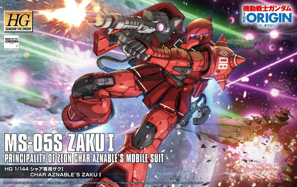 The Origin - 1/144 HG MS-05S Char Aznable's Zaku I
