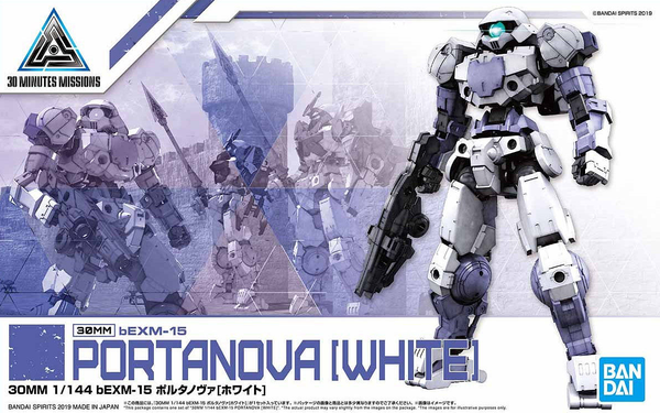 30MM bEXM-15 Portanova [White] 1/144