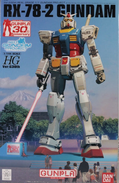 HG 1/144 RX-78-2 GUNDAM Ver. G30th REAL GRADE 1/1 GUNDAM PROJECT