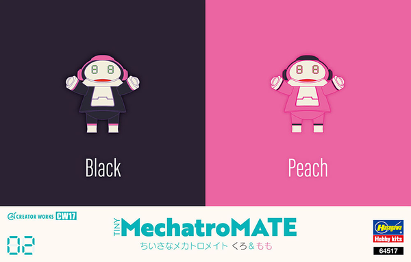 Mechatro - Small Mechatromate No.02 Black & Pink