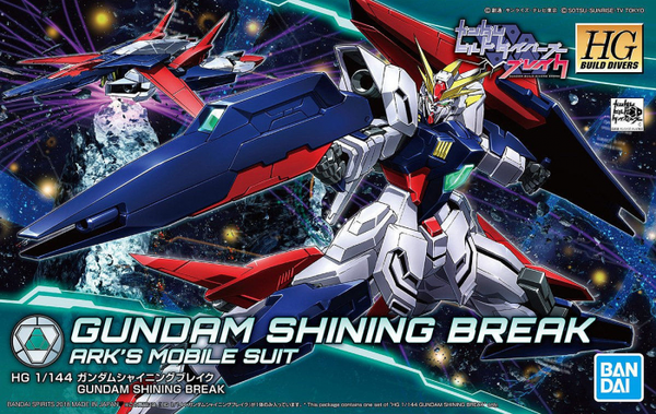 HGBD Gundam Shining Break 1/144