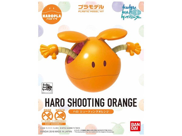 HG HAROPLA #003 Haro Shooting Orange