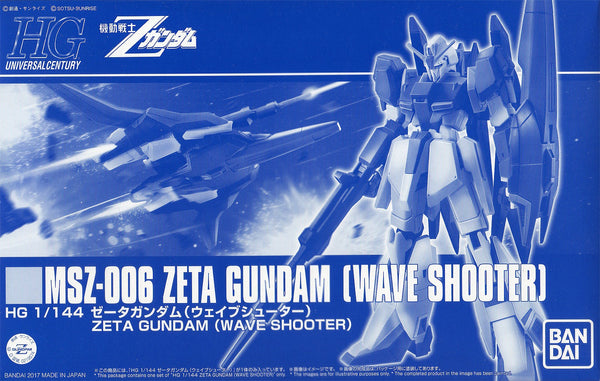 HGUC MSZ-006 Zeta Gundam [Wave Shooter]