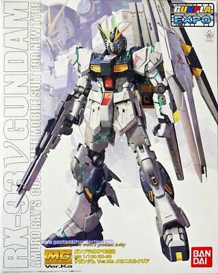 MG RX-93 Nu Gundam Ver. Ka [Mechanical Clear] 1/100