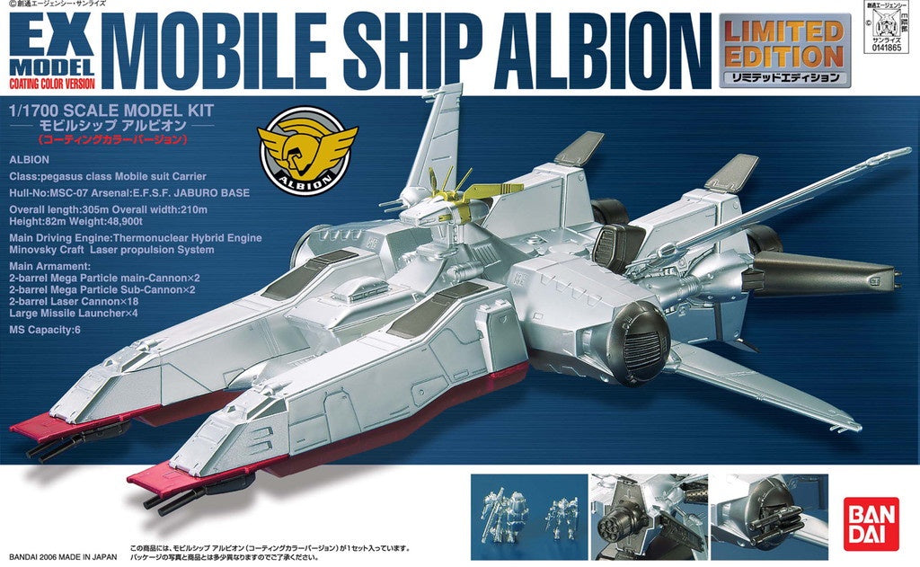 EX-16 1/1700 Mobile Ship Albion Limited Edition