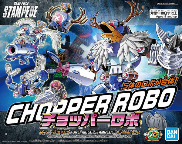Chopper Robo TV Animation 20th Anniversary One Piece Stampede Color Ver. Set