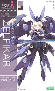 Frame Arms Girl - Zelfikar