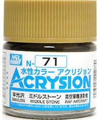 Acrysion N71 - Middle Stone (Semi-Gloss/Aircraft)