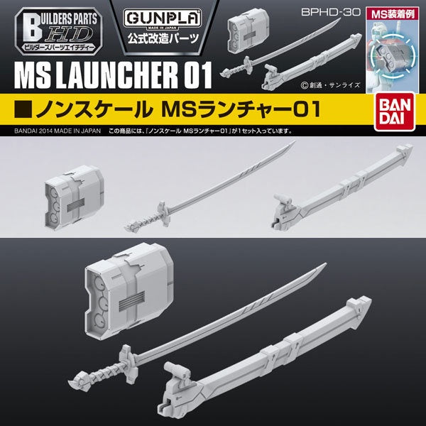 Builders Parts - MS Launcher 01