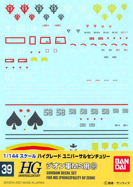 Gundam Decal 39 - Gundam Decal Set for MS (Principality of Zeon)